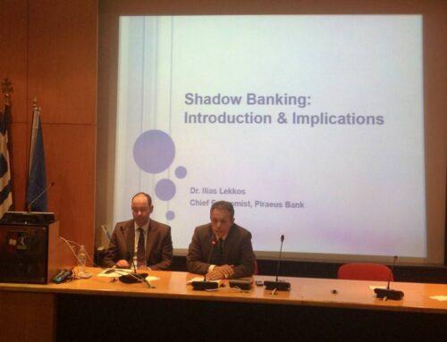 Ομιλία κ. Ηλία Λεκκού Διευθυντής Τρ. Πειραιώς, με θέμα: «Shadow Banking System»
